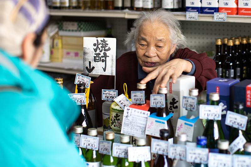เจ้าของร้านขายสาเกท้องถิ่นในมาโกเมะ-จุกุ