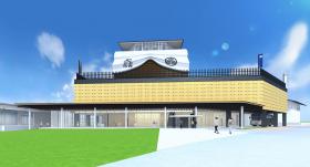 New Sekigahara Memorial Museum