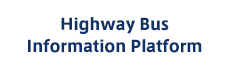 Highway Bus Information Platform