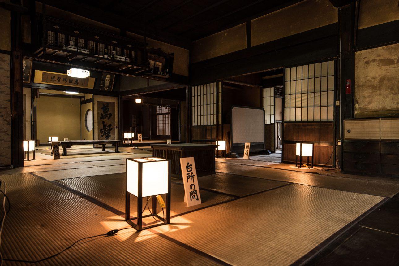 Inside Ochiai-juku