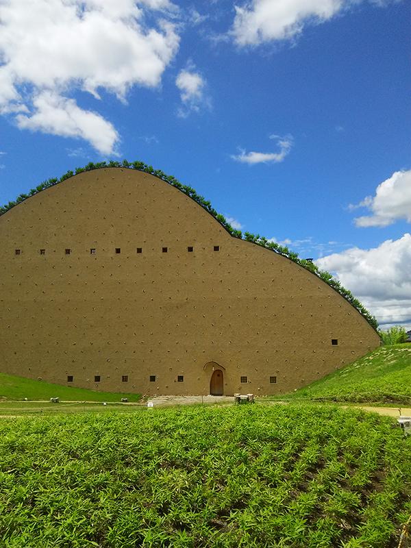 Mosaic Tile Museum, Tajimi