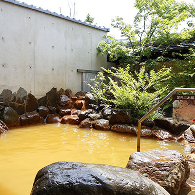 Nagaragawa Hot Springs