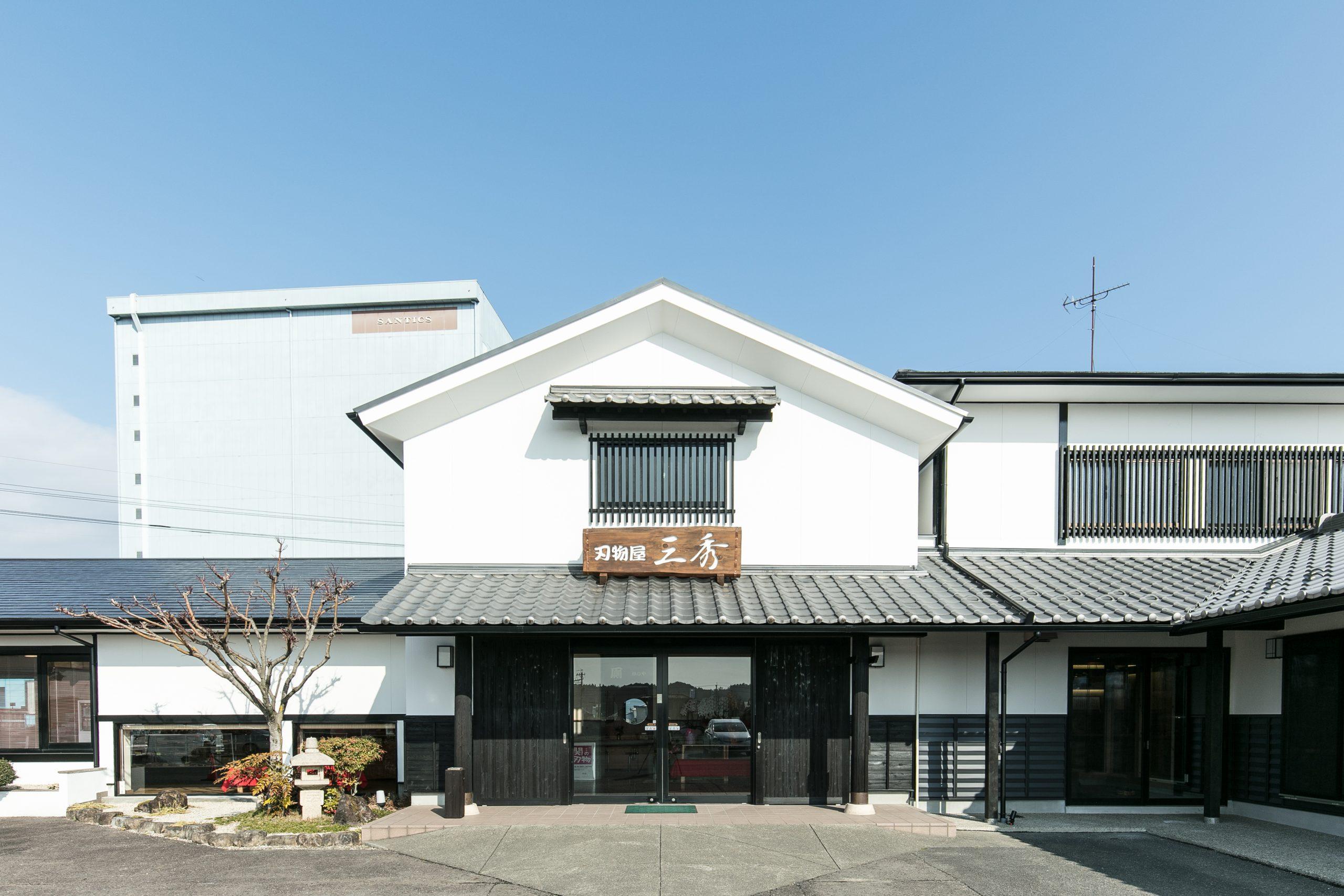 Cutler SANSYU / Seki Hamono Museum