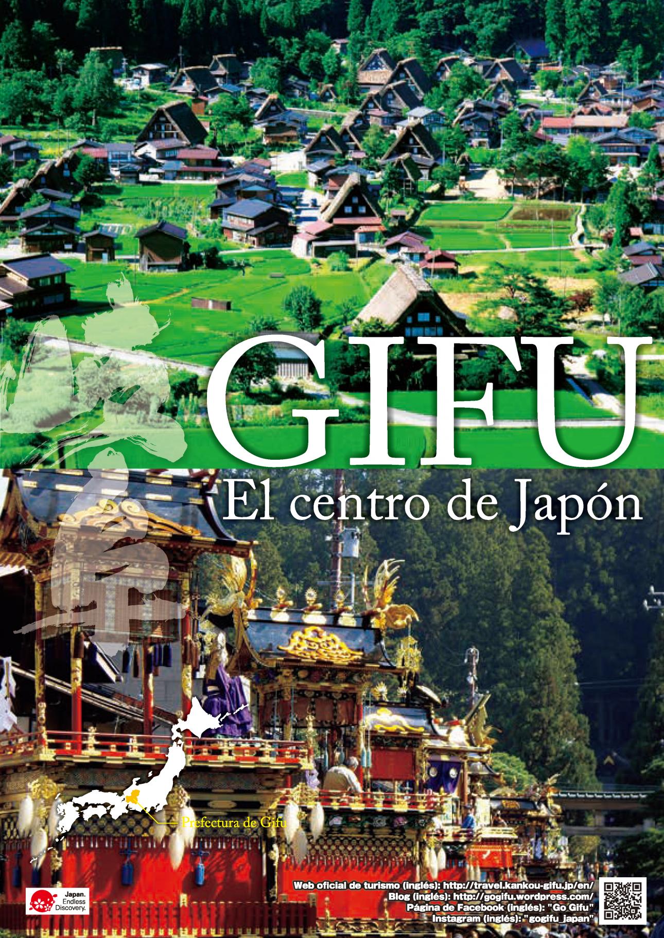 GIFU El centro de Japón