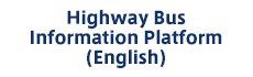 Highway Bus Information Platform (English)