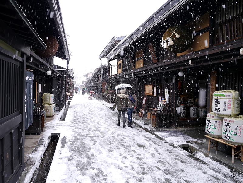 Takayama Historic District