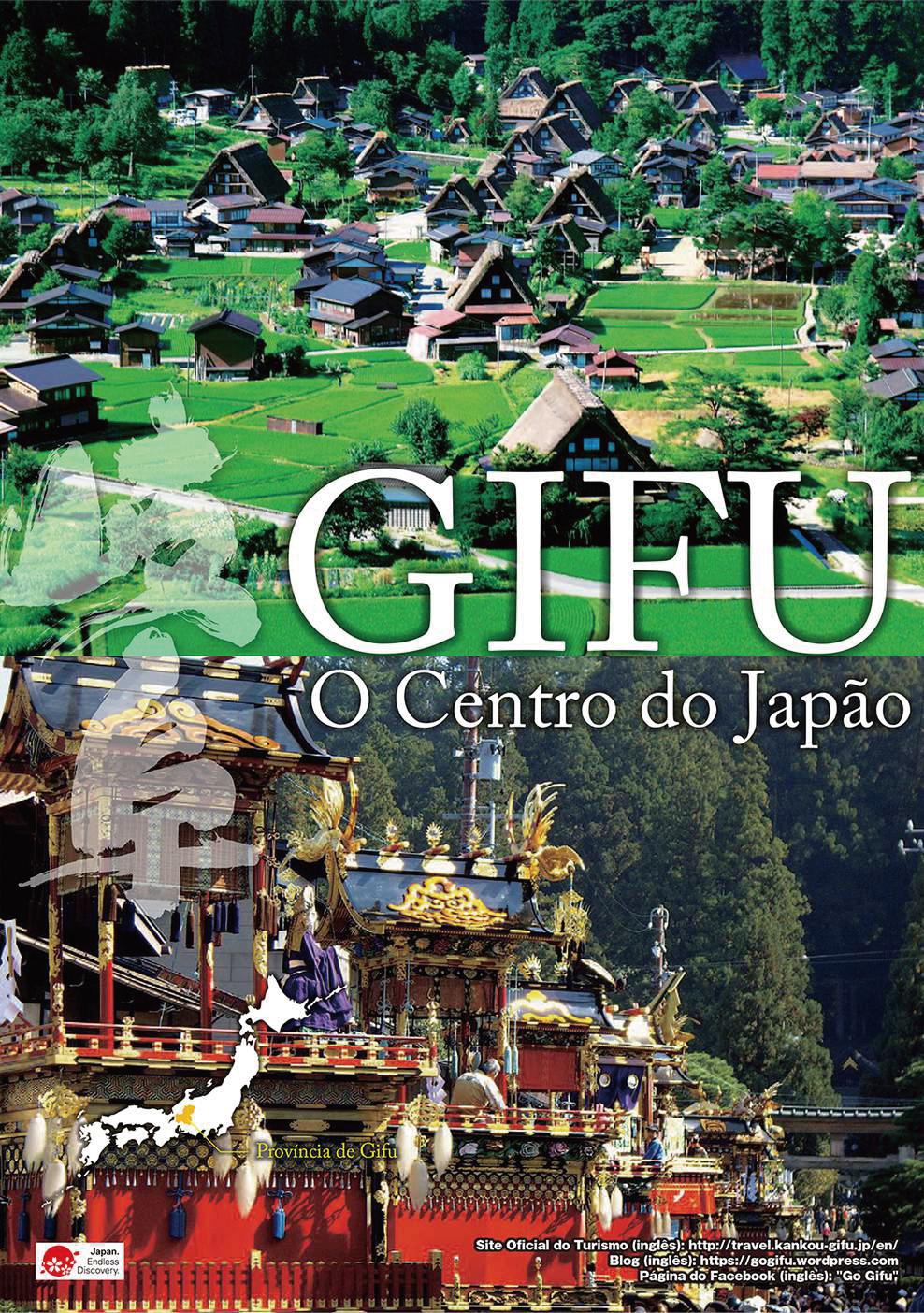 GIFU O Centro do Japão