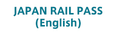 JAPAN RAIL PASS (English)