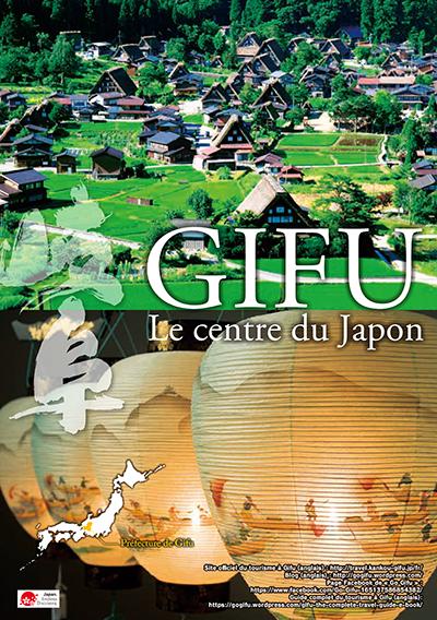 GIFU Le centre du Japon