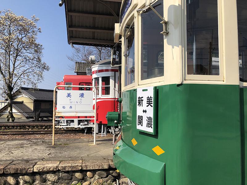 Former Meitetsu Mino Station