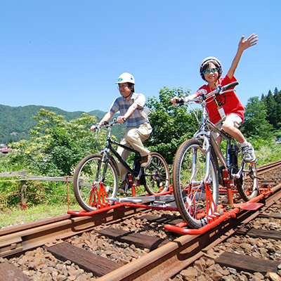 Rail Mountain Bike - Gattan Go!!