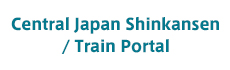 Central Japan Shinkansen/Train Portal