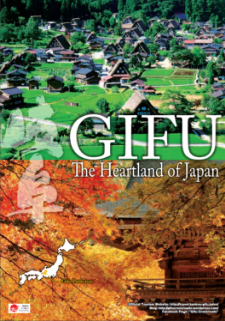 GIFU The Heartland of Japan
