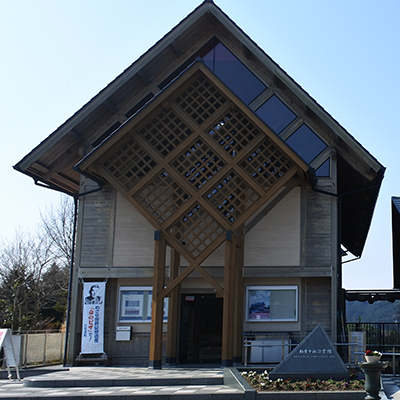 Chiune Sugihara Memorial Hall