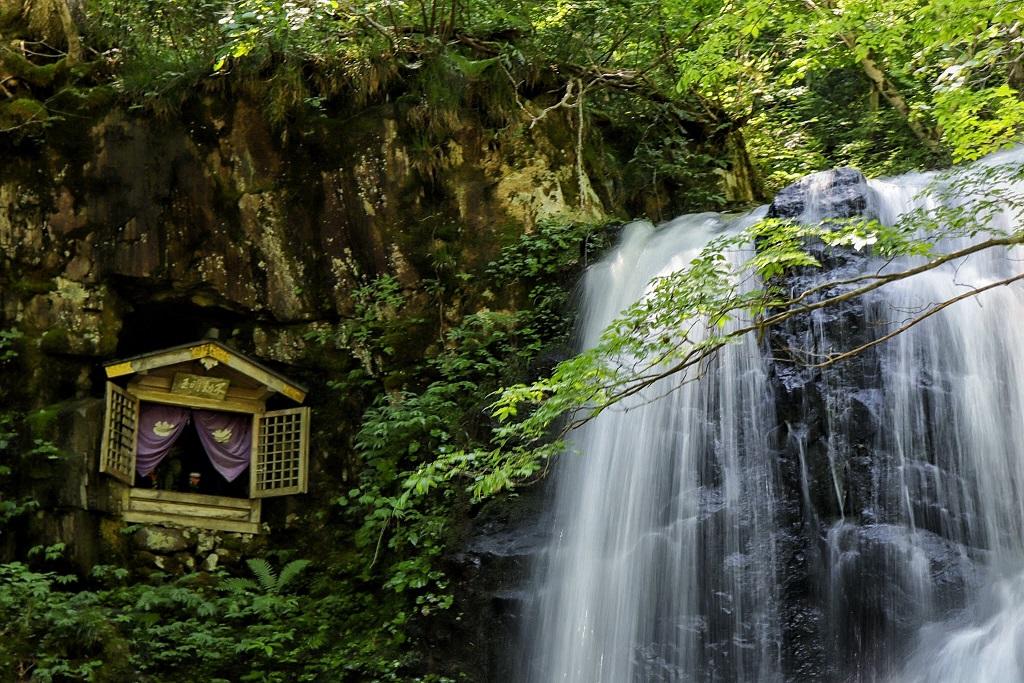 Utsue 48 Waterfalls