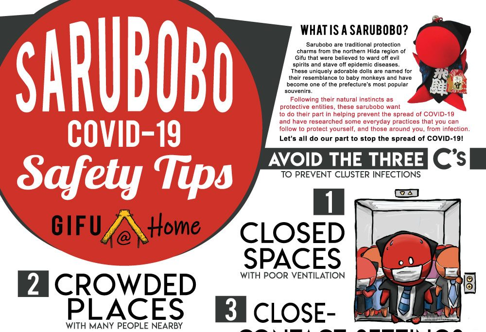 Sarubobo Safety Tips