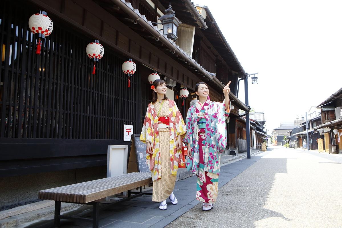Sorgenti termali di Nagaragawa-Kawaramachi