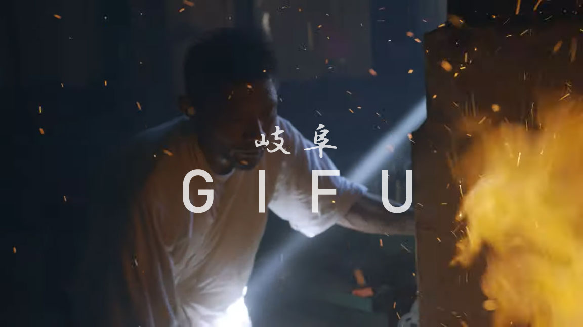 Gifu Video 3 Thumbnail