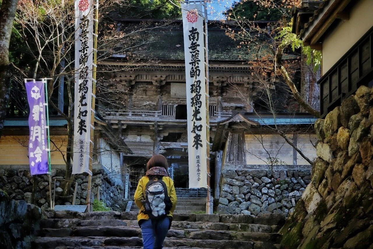 Yokokura-ji Temple