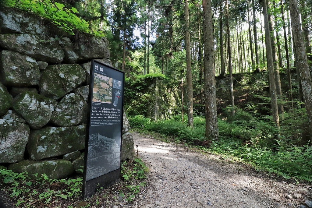 Rovine del castello Iwamura