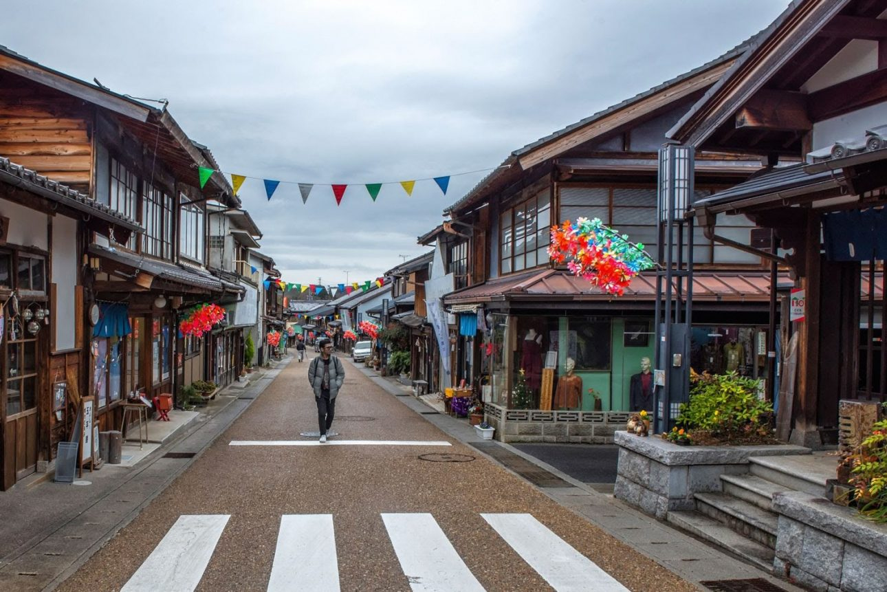 Iwamura Castle Town