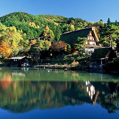 Villaggio popolare di Hida