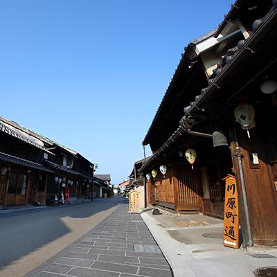 Distrito de Kawara-machi