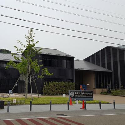 Museo Ukai del río Nagara