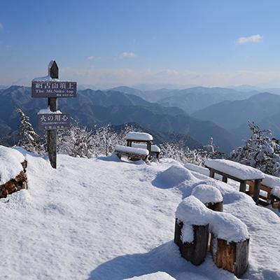 Monte Nokoyama