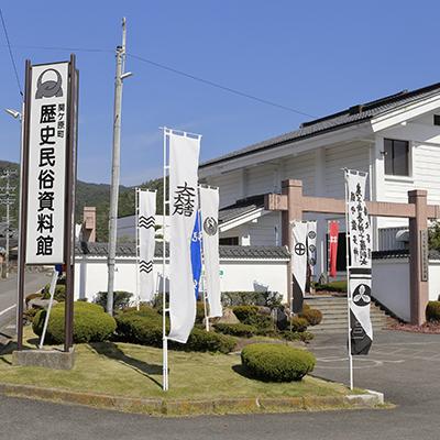 Museo de historia y folclore de la ciudad de Sekigahara