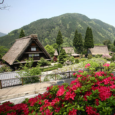 Villaggio Gassho di Gero