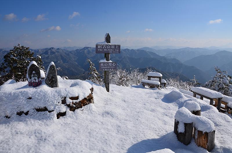 Monte Nokoyama / Monte de Nokoyama