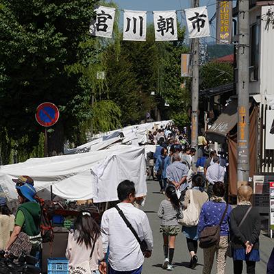 Mercato del mattino Miyagawa a Hida Takayama
