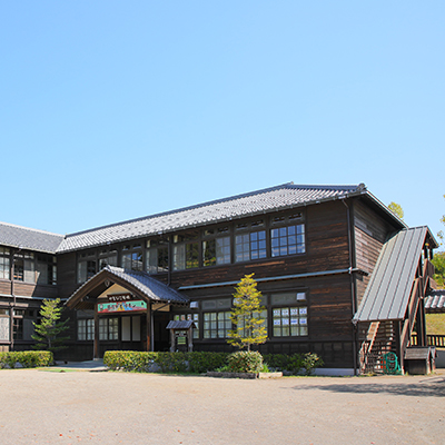 Parco di Gifu Seiryu-Satoyama