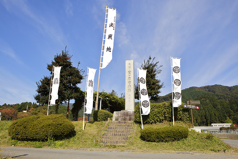 Campo di battaglia storico di Sekigahara / Campos de batalla históricos de Sekigahara