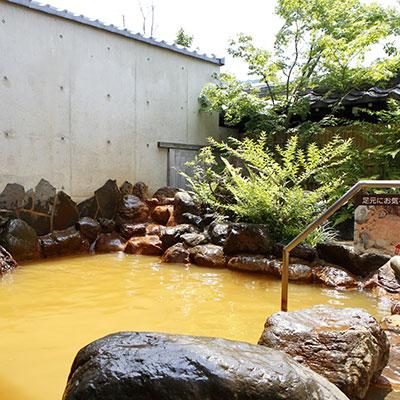 Aguas Termales de Nagaragawa