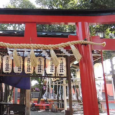 Il Santuario Shintoista di Inari