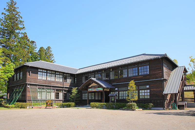 Parco di Gifu Seiryu-Satoyama / Parque de Gifu Seiryu-Satoyama