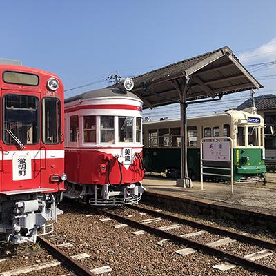 Antigua estación Meitetsu Mino