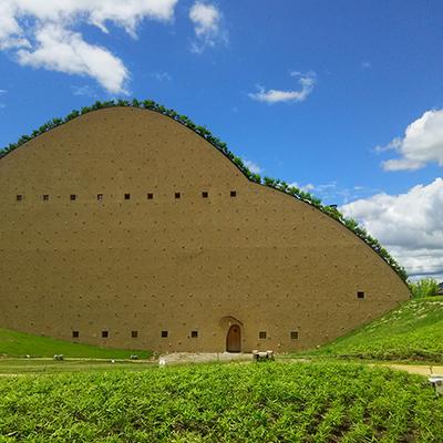 Museo de Mosaicos, Tajimi