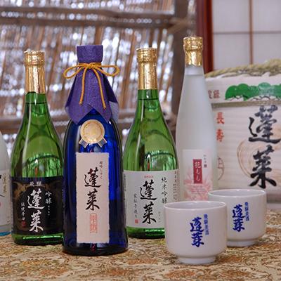 Distilleria di sakè Watanabe
